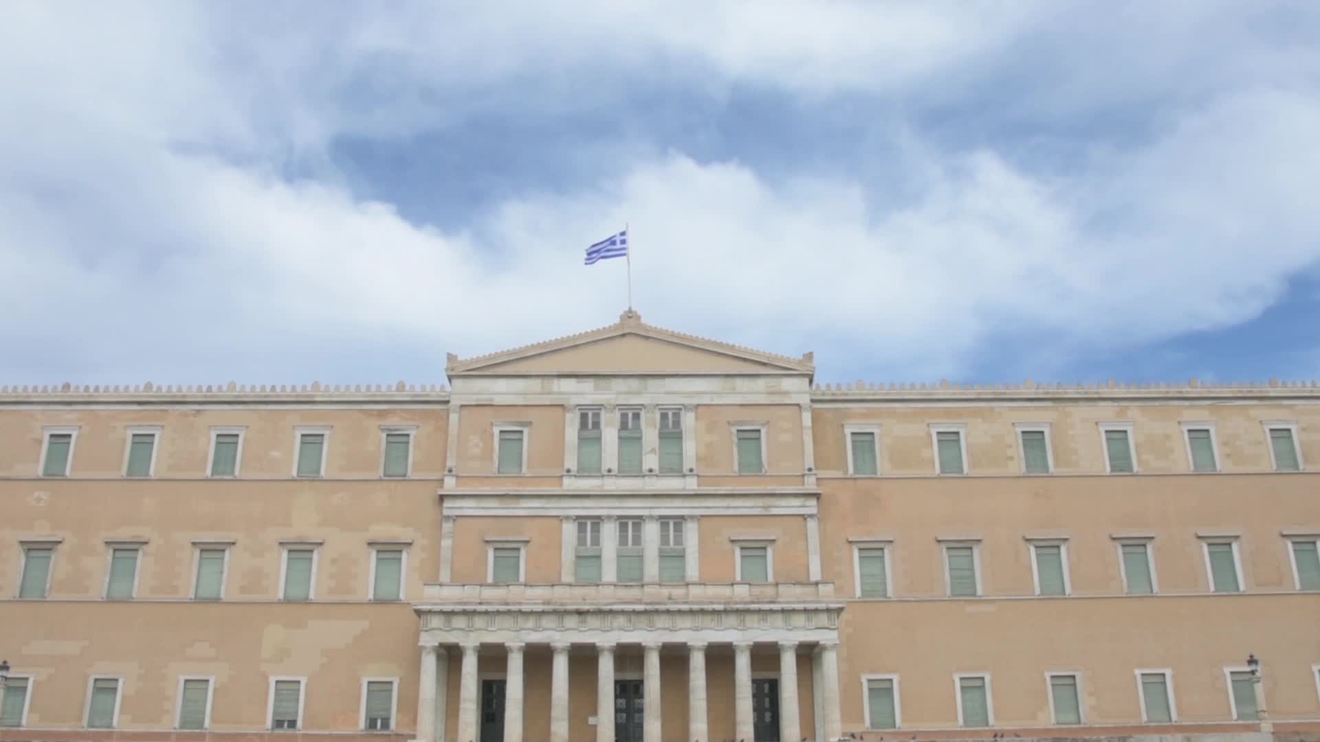 European Parliament Elections 2019 In Greece