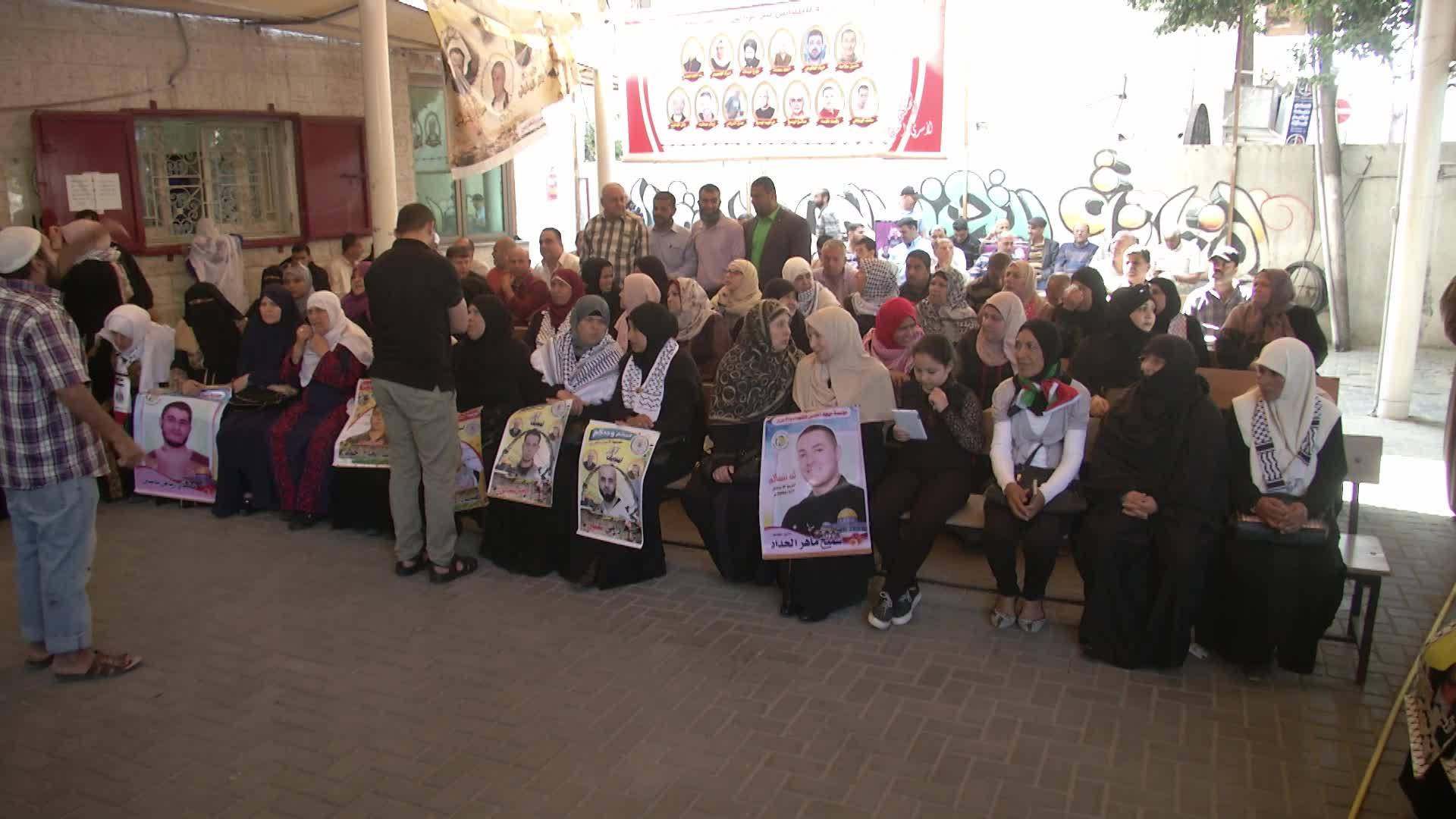 Demonstration in support of Palestinian prisoners in Israeli Jails