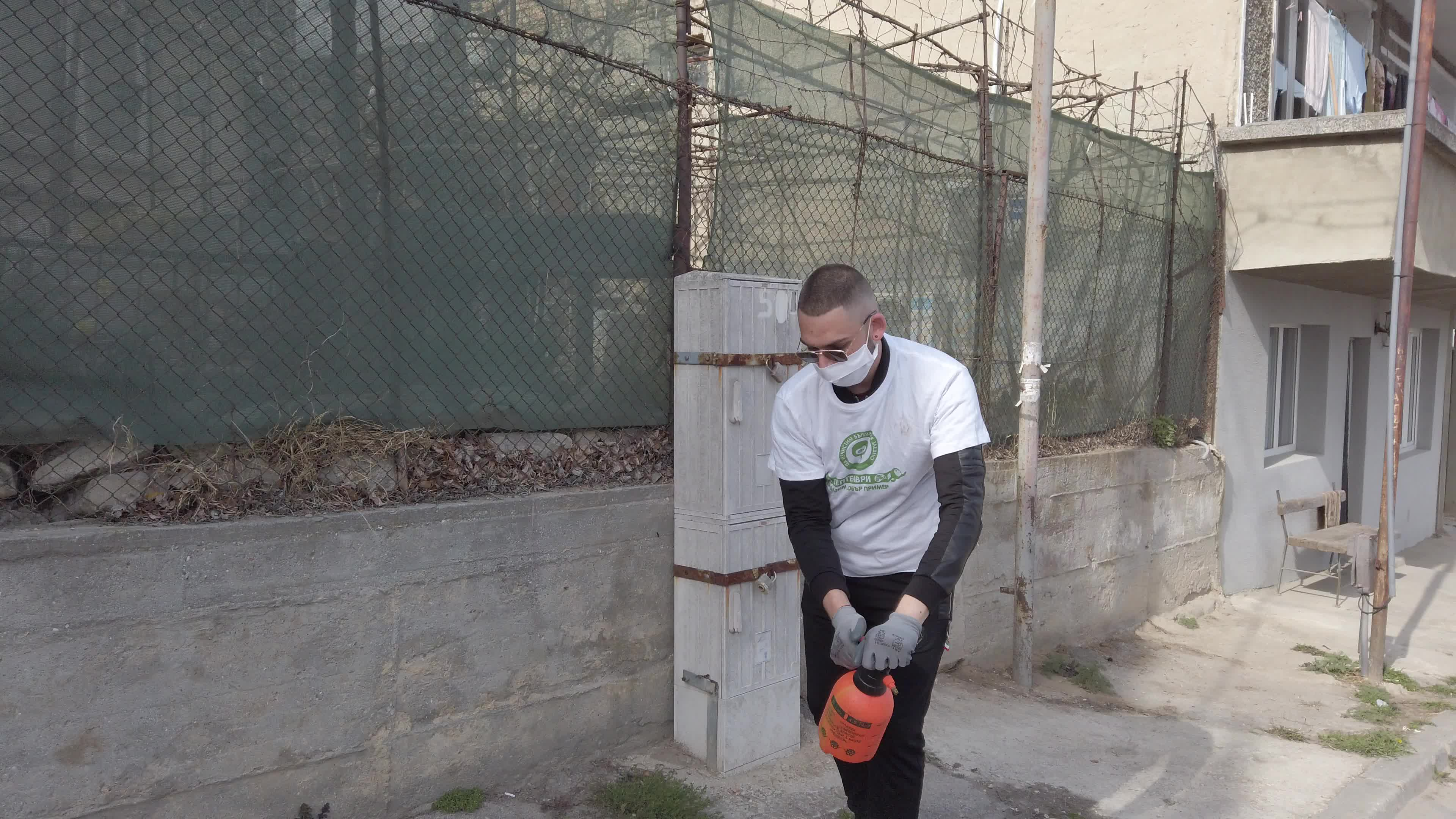 COVID-19 Volunteers Disinfect Roma And Turkish Minority District In Varna