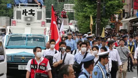 Japan Hate Speech In Tokyo