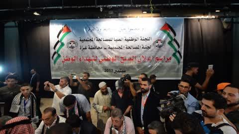 Hamas Politics Gaza