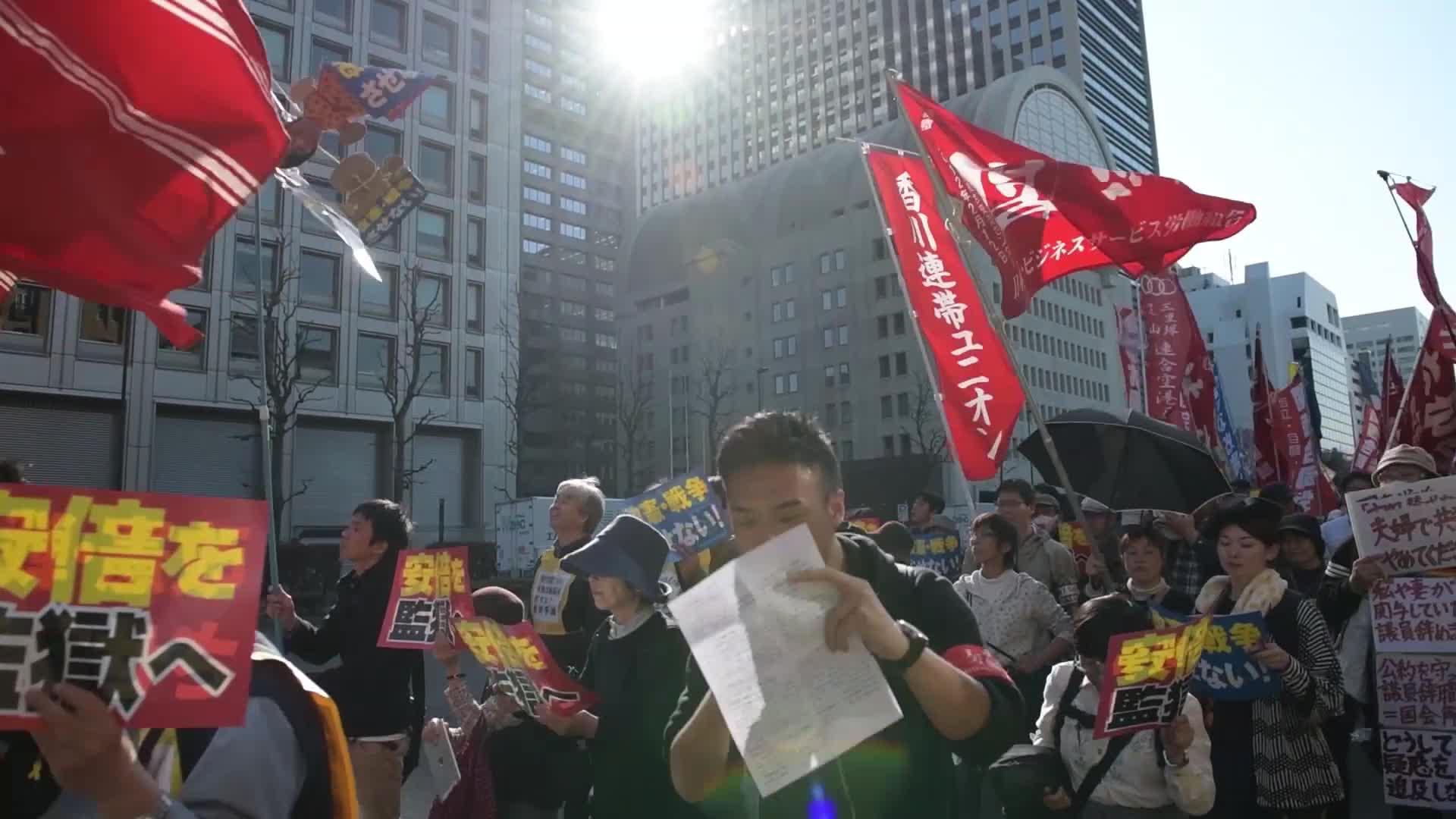 Anti Abe Protest In Shinagawa