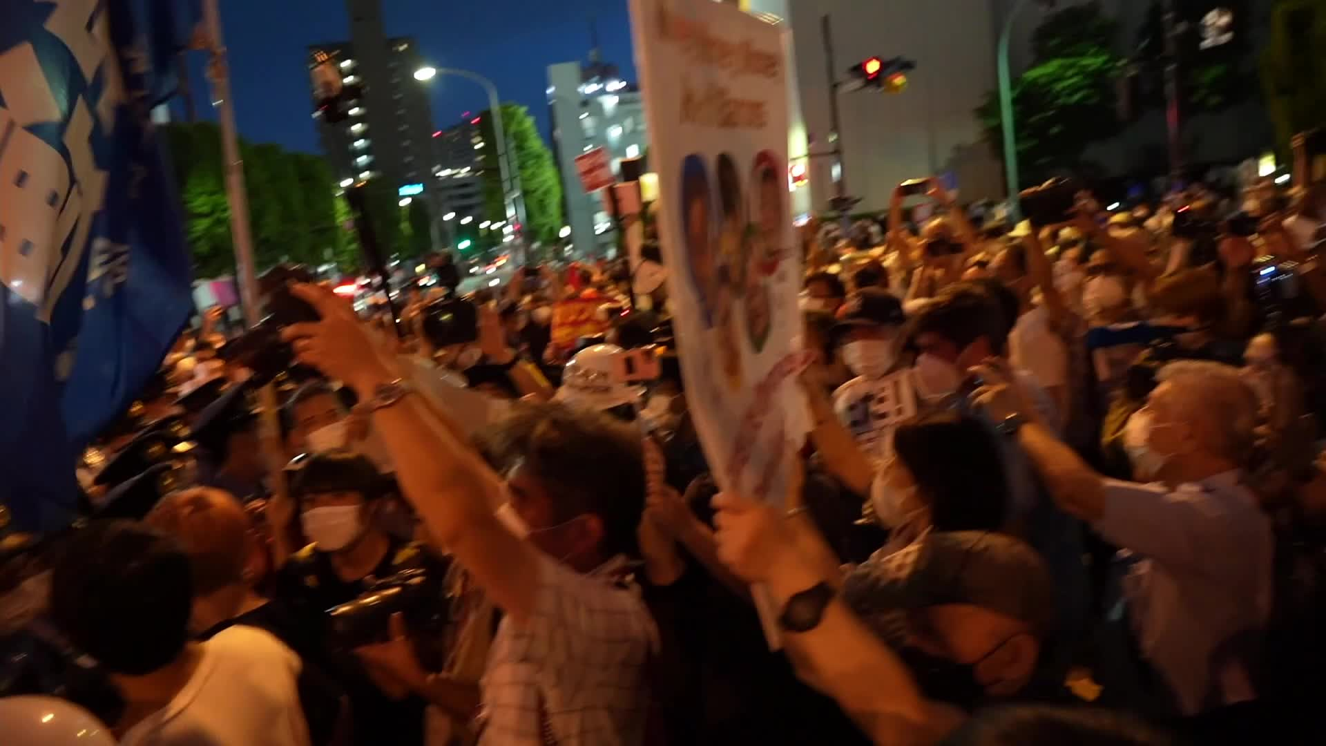Anti-Olympic protest outside Tokyo Olympic Stadium