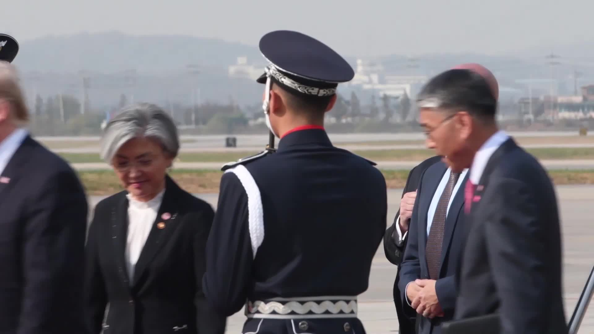 Donald Trump Arrived In South Korea